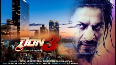 Photo of Don 3 Upcoming  Movie of Shah Rukh Khan
