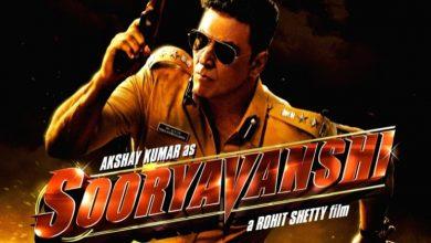 Photo of Sooryavanshi-Akshay Kumar latest Movie 2020