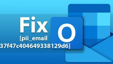 Photo of Fix Issues [pii_email_37f47c404649338129d6] in MS Outlook?