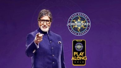Photo of Eligibility Criteria for KBC Lucky Draw