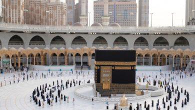 Photo of Jobs in Saudi Arabia Mecca