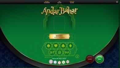 Photo of Andar Bahar Game – Winning Tricks for Beginners