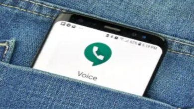 Photo of HOW TO GET GOOGLE VOICE NUMBER
