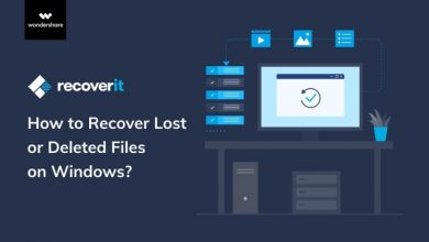 Photo of How to recover lost data on your computer?