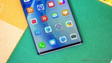 Photo of Product Portfolio of Huawei Developer