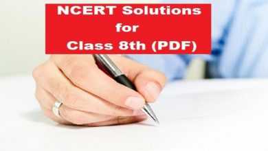 Photo of How can you Make a Study Plan from NCERT Solutions